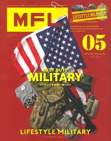 ミリタリー_ファッション_専門誌_雑誌_MFL_Vol5_表紙