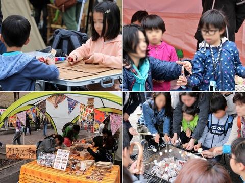 アウトドアデイジャパン2017東京_代々木公園_子供_体験型_参加型_イベント