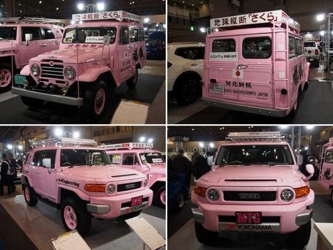 東京オートサロン2018_ランクル_20_FJクルーザー_ピンク_展示車