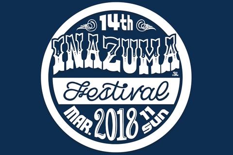 INAZUMA_Festival_Spring_2018