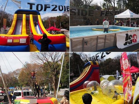 TOKYOoutsideFestival2016_遊び_アクティビティ_すべり台_バンジージャンプ_新宿中央公園